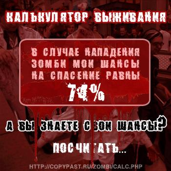 copypast.ru - лучший проект РУНЕТА!